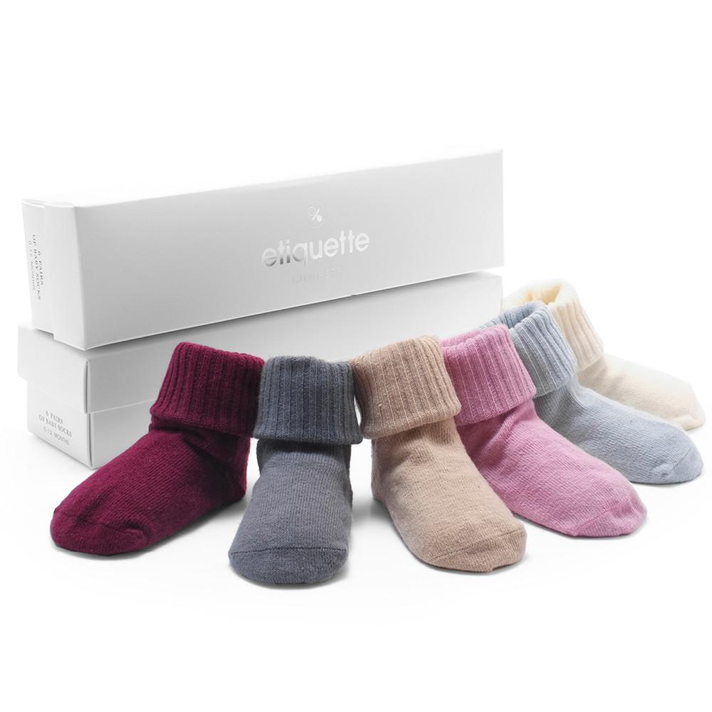 Baby Socks - Basic Luxuries Earth Baby Socks Gift Box - Multi Pastel⎪Etiquette Clothiers
