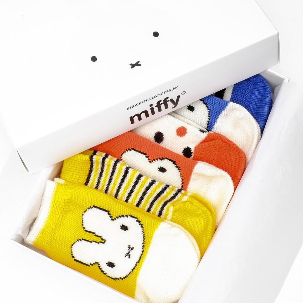 Baby Socks - Etiquette x Miffy Classic Baby Socks Bundle - Multi⎪Etiquette Clothiers