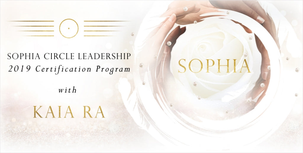 The Sophia Circle Leadership Certification Program - Empowered Payment Plan (8 Month)