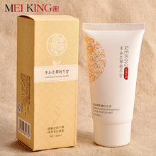 MEIKING™ Foot Care Cream