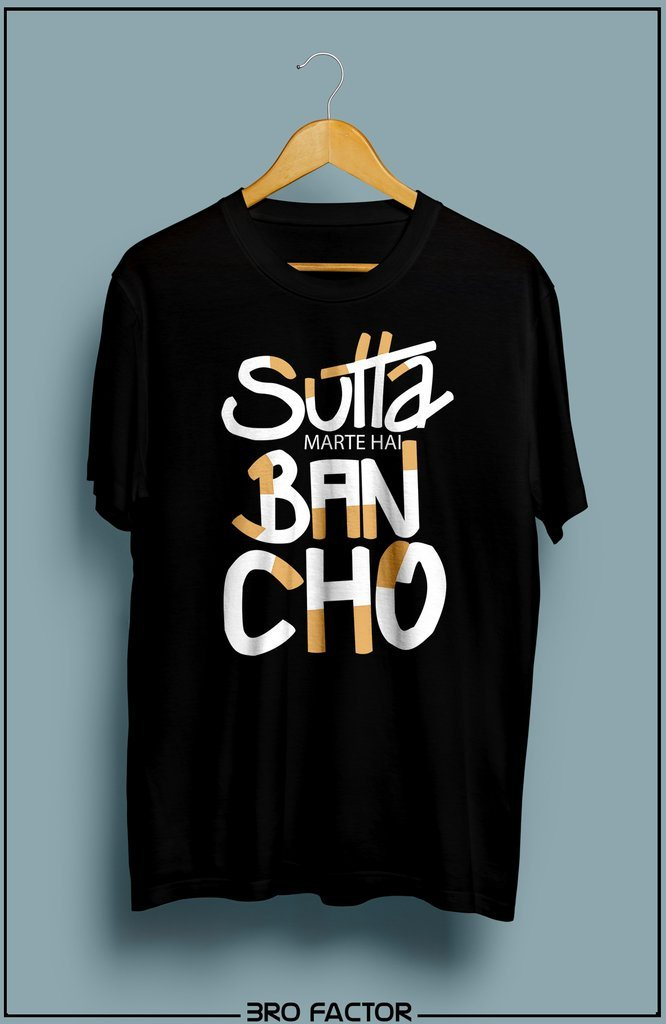 Bro Factor Sutta Ban Graphic Printed T-Shirt