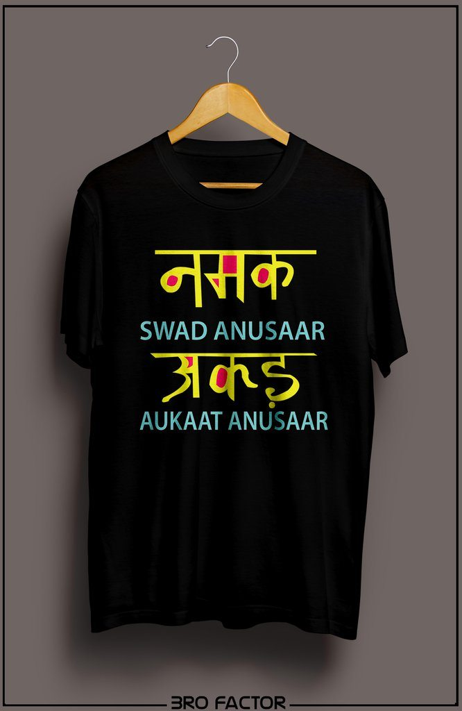 Bro Factor Namak Swad Anusaar Graphic Printed T-Shirt