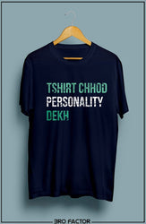 Bro Factor Personality Dekh Graphic Printed T-Shirt