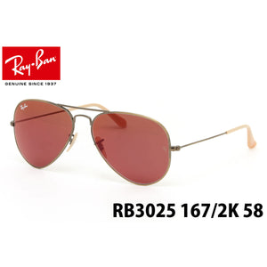 Ray-Ban Aviator Red Mirror Lens Metal Sunglasses RB3025 167/2K