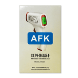 AFK Infrared Non-Contact Handheld Thermometer - LCD Display Digital - Beauty Plaza