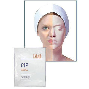 Farah Collagen Anti-Aging Peel Off Mask F-81P (30g) - Beauty Plaza