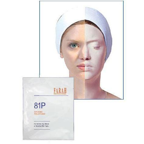 Farah Collagen Anti-Aging Peel Off Mask F-81P (30g)