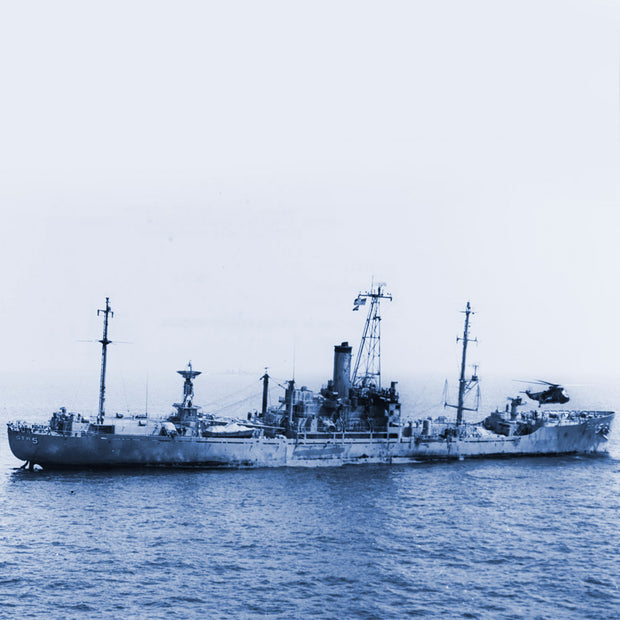 The Damaged USS Liberty (AGTR-5) on June 9th, 1967