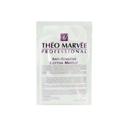 THEO MARVEE Anti-Sensitive