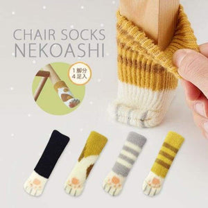 Cute Cat Paw Socks (4 Pack) - [Restocked] - All 4 Designs! [Save 10%+]