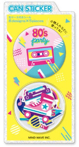 80's Party Sticker Flakes in Tin *NEW!