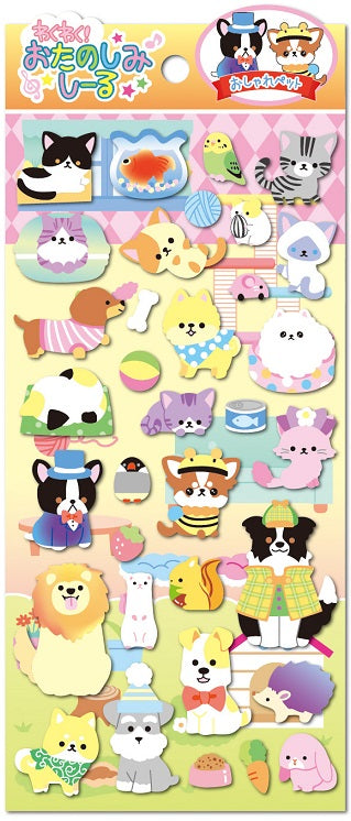 Pet Show Puffy Stickers