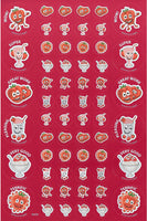 Strawberry ScentSations Scented Stickers *NEW!