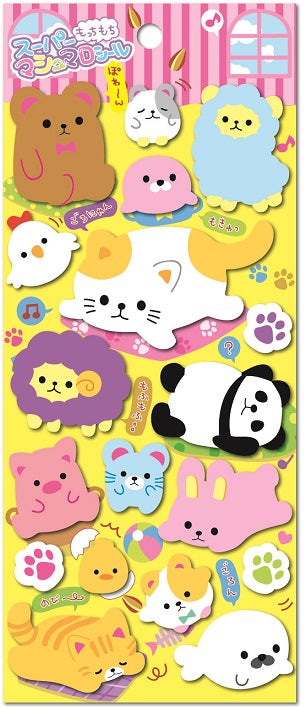 Lazy Day Pets Puffy Stickers *NEW!