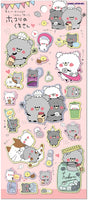 Gray Kitty Cats Puffy Stickers