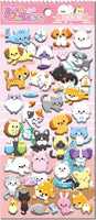 Baby Pets Puffy Stickers *NEW!