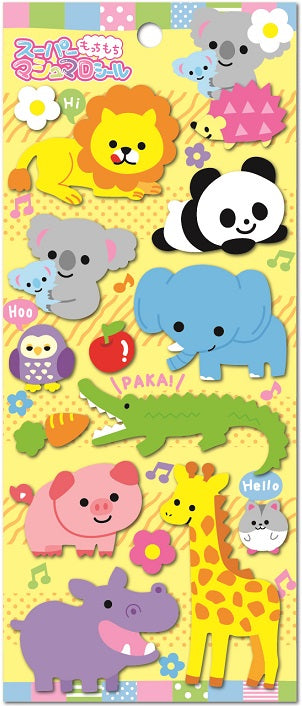 Wild Animals Big Puffy Stickers