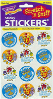 Happy Hanukkah Scratch 'n Sniff Stinky Stickers (Allspice Scent)