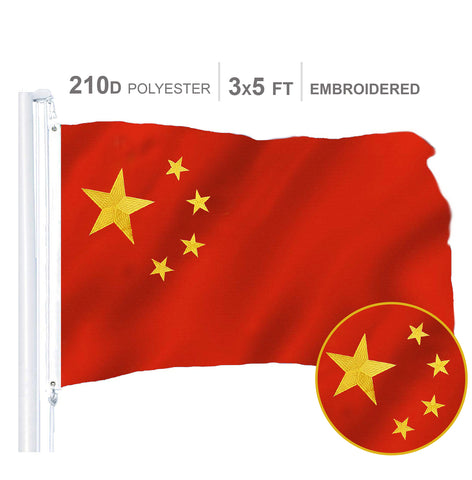 1e9689163 G128 China Flag 210D Embroidered Polyester 3x5 Ft – G128store.com