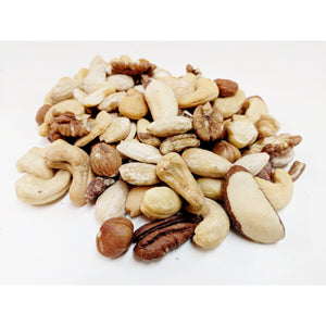 Mixed Nuts Deluxe Salt