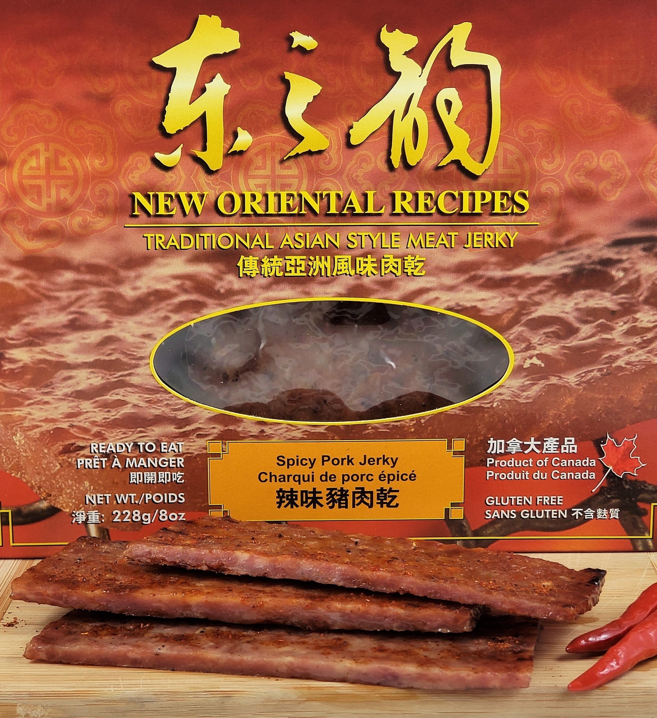 Spicy Pork Jerky 8 oz.
