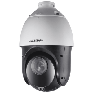 Hikvision Security Camera: 2MP PTZ, 25X Zoom, 100m IR