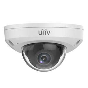 Uniview 4 Channel Retail Kit: 4K NVR, 4 x 4MP Mini Dome Cameras, 2TB HDD