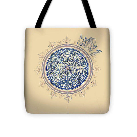 Image of Ottoman Round Tote Bag For Gym Yoga Beach - sporthijab.co