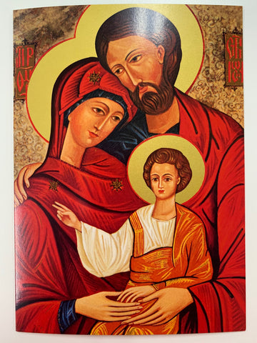 Holy Family Icon Greeting Card