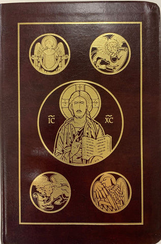 The Holy Bible - Ignatius - RSV Second Catholic Edition - Leather Bound Brown