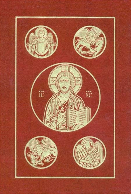 The Holy Bible - Ignatius - RSV Second Carholic Edition - Hardcover