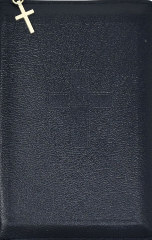 St. Joseph Weekday Missal - Volume 1 Leather with Zipper Close
