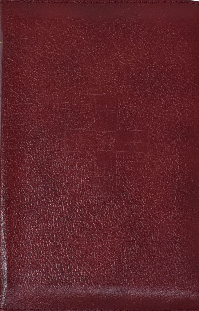 St. Joseph Sunday Missal - Complete Edition - Leather Bound with Zipper Close