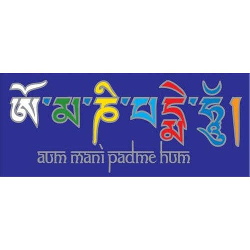 Sunlight decal Om Mani Padme Hum - By Surya Shop
