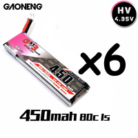 Gaoneng GNB 1S 450mAh High Voltage 80C PH 2.0 6pc. combo pack