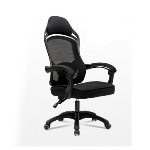 170 Degree Can Lie To Work In An Office Artificial Study Netting Home Computer Chair