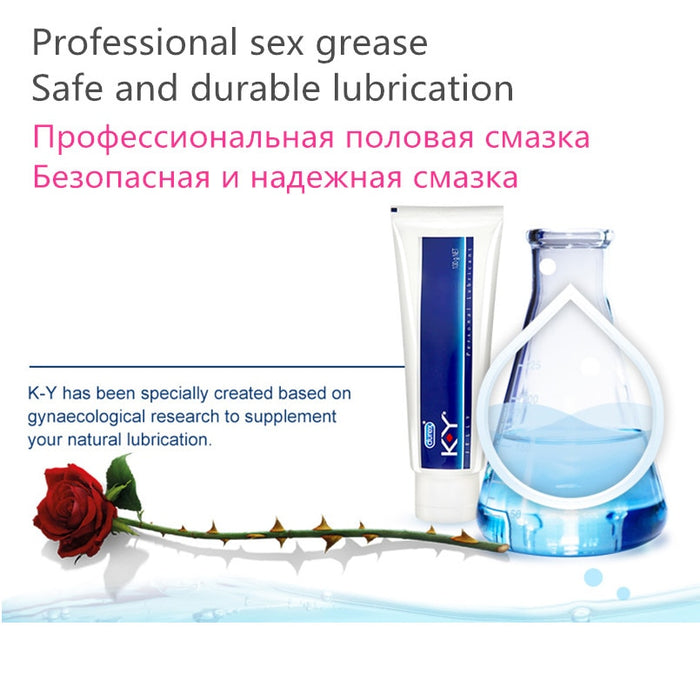 Durex Sex Lubricant KY Jelly Personal Lubricant 50g/100g Thick Water-based Sex Oil Anal Lubricant Sex Lube for Vagina for Adults