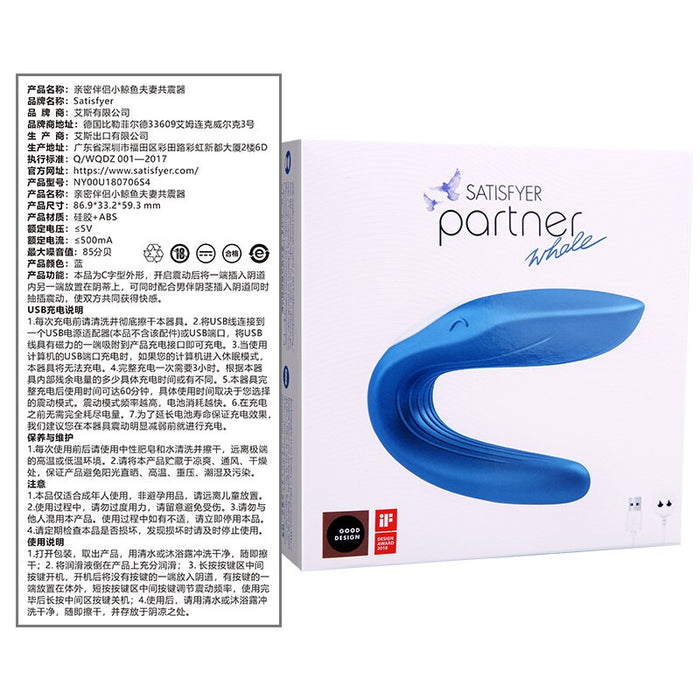 GER satisfyer Partner Whale G spot  Silicone Vibration  dildo adult toy spouse common shock sexy toys
