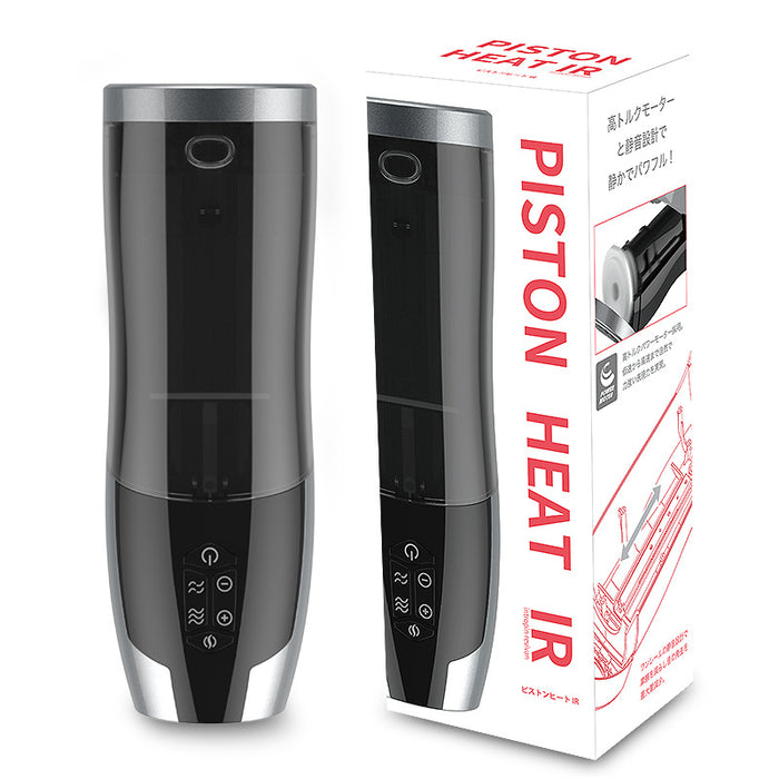 NEW RENDS  Male Masturbator  Automatic Telescopic Masturbation Cup Intelligent Heating Sex Machine Rechargeable Sex Toys for Men