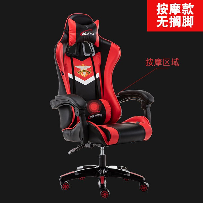 Sports Electric Game Internet Can Lie To Work In An home Office chairs Furniture Computer Gaming Chair