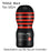 TENGA Vacuum Controller Tenga Automated Manipulate Air Vacuum Pressure Controller Male Masturbator Sex Toys for Men