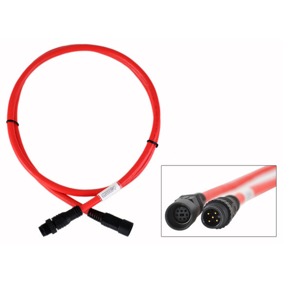 FUSION Powered Drop Cable f-MS-AV700 or MS-IP700 to NMEA 2000 T-Connector [CAB000859]