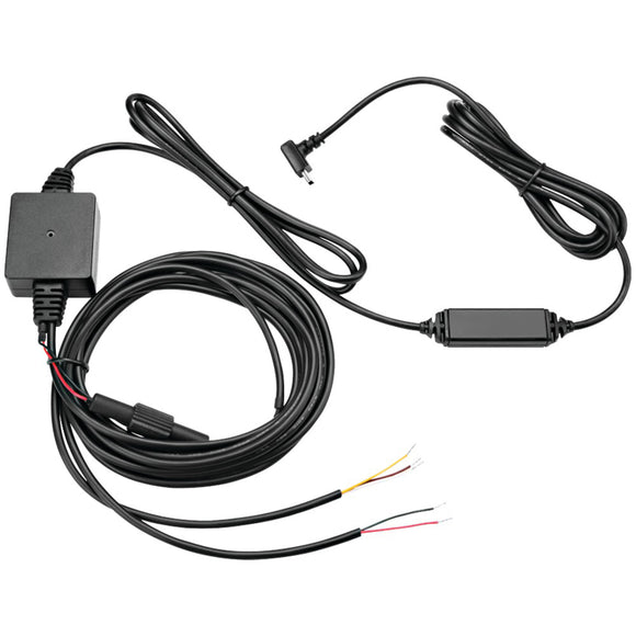 Garmin FMI 25 Cable f-Fleet Management Units [010-01229-00]