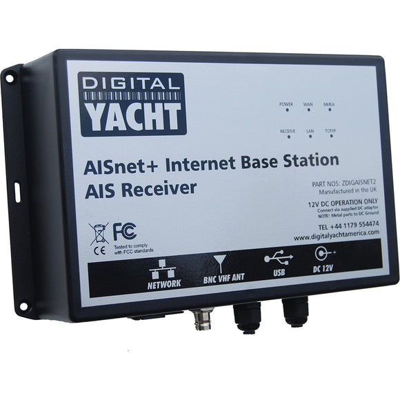 Digital Yacht AISNet Base Station w-Built-in VHF Splitter [ZDIGAISNETSP]