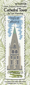 Cathedral Tower Christchurch - [product-vendor] - Craftco Ltd - NZ