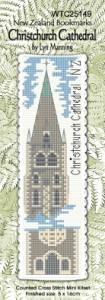 Christchurch Cathedral - [product-vendor] - Craftco Ltd - NZ