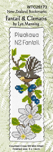 Fantail & Clematis - [product-vendor] - Craftco Ltd - NZ