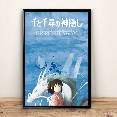 Spirited Away Japanese Movie Poster