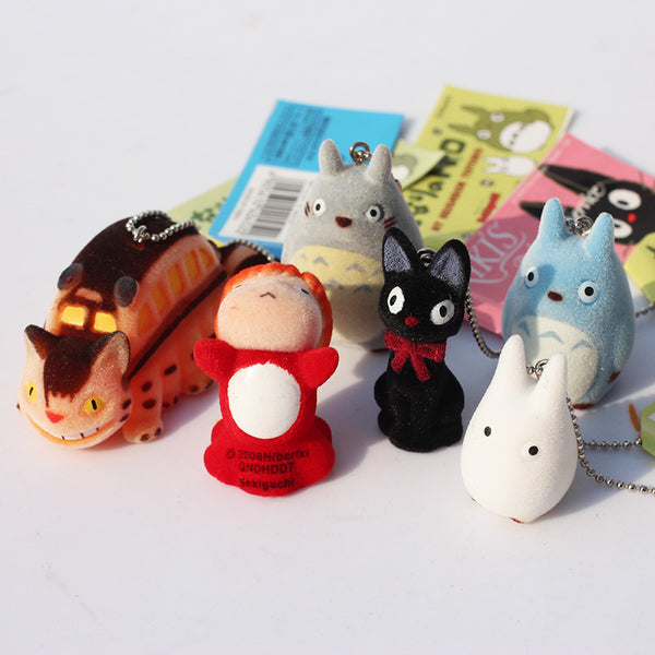 Studio Ghibli Key Chain - Studio Ghibli Shop