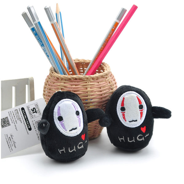 Hug No Face Key Chain - Studio Ghibli Shop